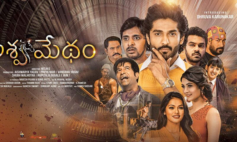 2019 Latest Telugu Film Ashwamedham Full Movie Leaked Online By Piracy Website Movierulez For Download