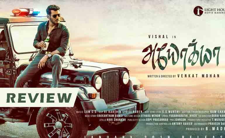 Vishal's Action Film Ayogya Full Movie Download Leaked In Movierulez