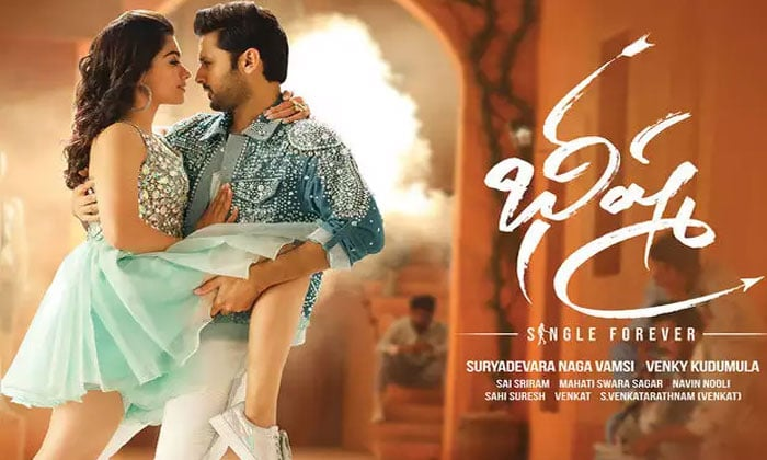 Nithin's latest movie Bheeshma Leaked by Tamilrockers Online For Free Download in HD & FHD