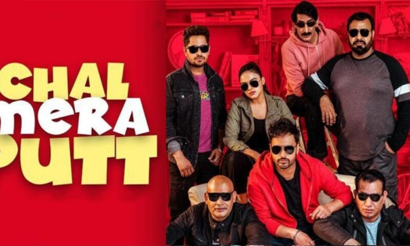 Amrinder Gill's Latest Movie Chal Mera Putt Leaked by Movierulez Online For Free Download in HD & FHD