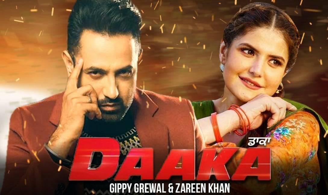 Daaka Full Movie Download