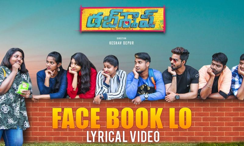 Pavan Krishna's latest movie Dubsmash Leaked by Tamilrockers Online For Free Download in HD & FHD