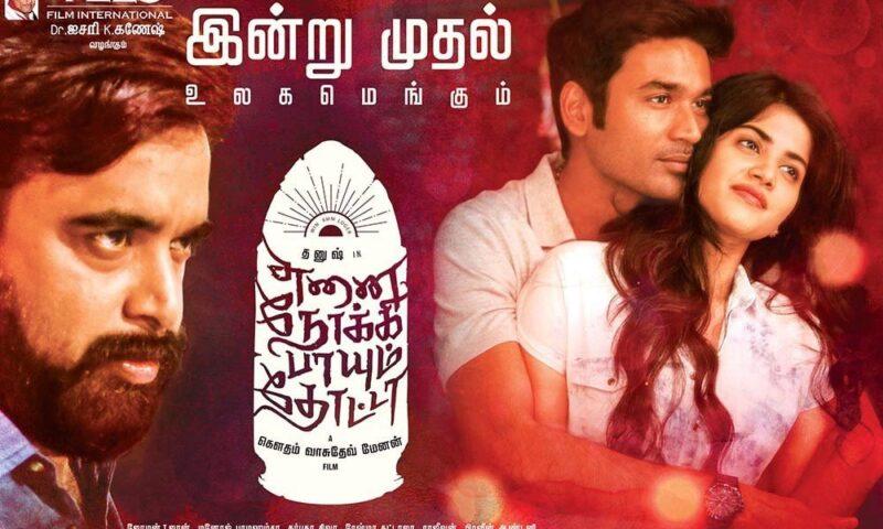 Dhanush's Latest Movie In Trouble – Enai Noki Paayum Thota Full Movie Leaked Online by Movierulez in HD, 720p, 1080p