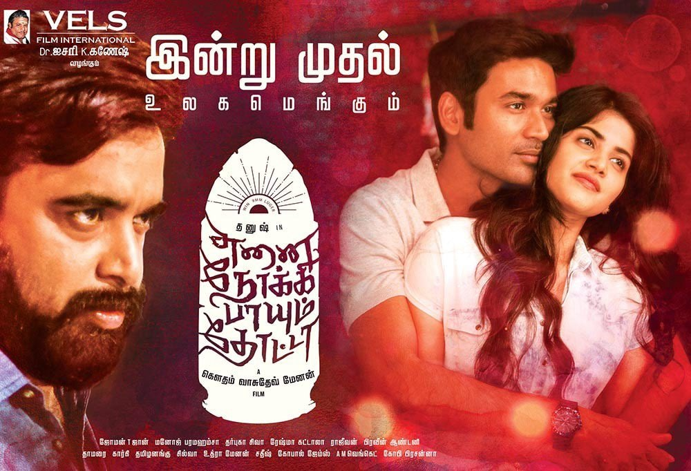 Enai Noki Paayum Thota Full Movie Download