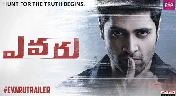 Adavi Sesh's Latest Thriller Evaru Full Movie Download Leaked In Movierulez