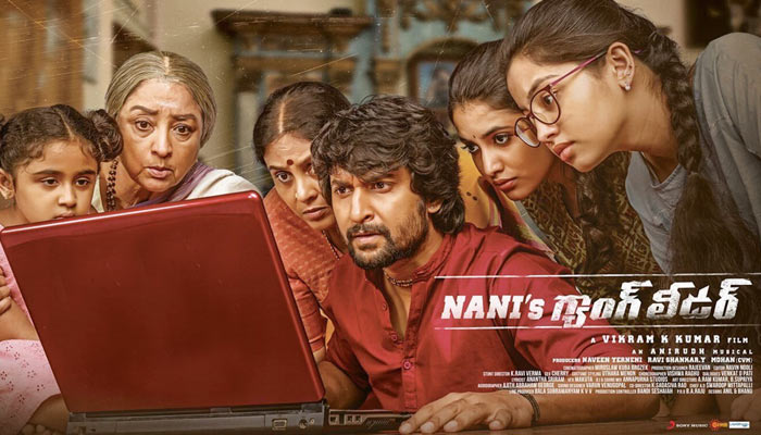Nani's Latest Comedy Film Gang Leader Full Movie Download Leaked In Movierulez