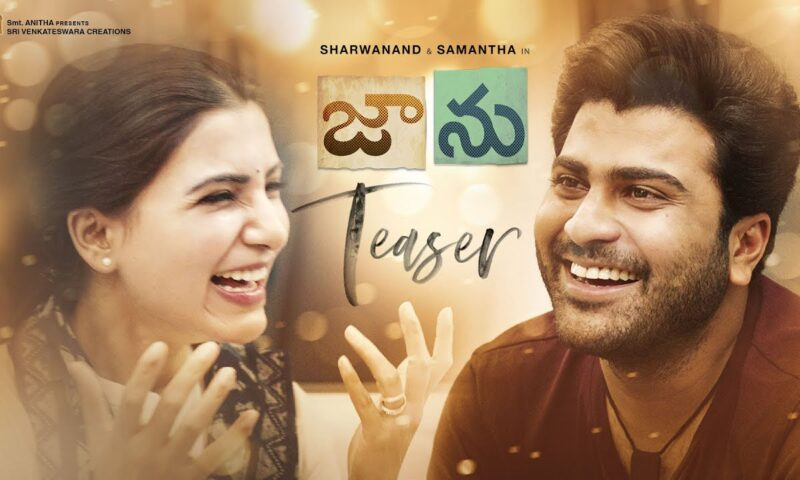 Movierulez leaks Sharwanand,Samantha Akkineni's Jaanu Full Movie Download for Free – 2020, HD, 720p, 1080p