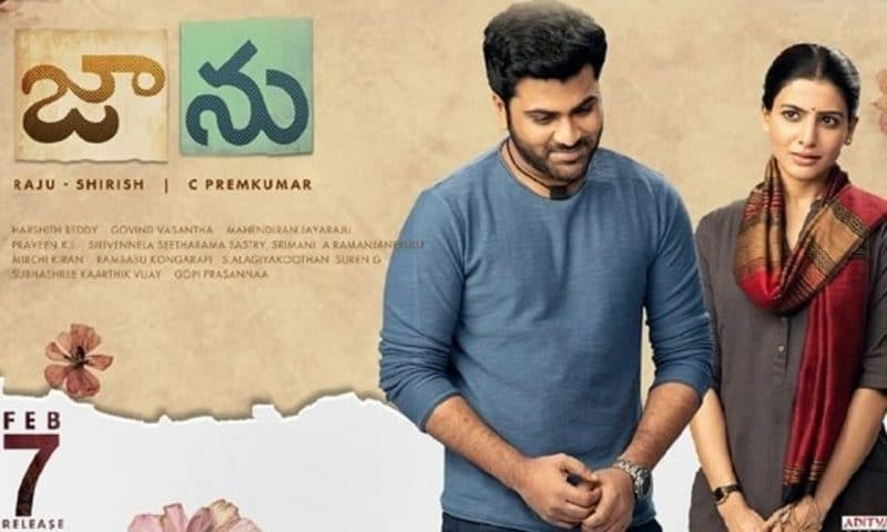 Tamilrockers claims its latest Victim – Jaanu Full Movie Download is now leaked by Tamilrockers in HD & FHD