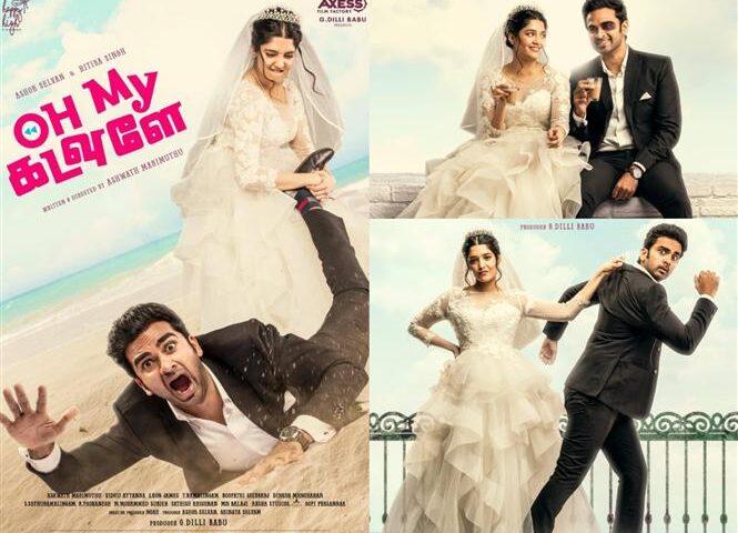 Ashok Selvan's Latest Movie In Trouble – Oh My Kadavule Full Movie Leaked Online by Movierulez in HD, 720p, 1080p