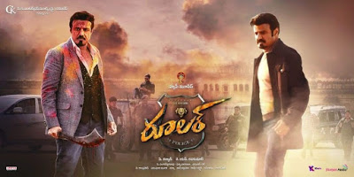 Balakrishna's Latest Film Ruler Full Movie Download Leaked In Movierulez