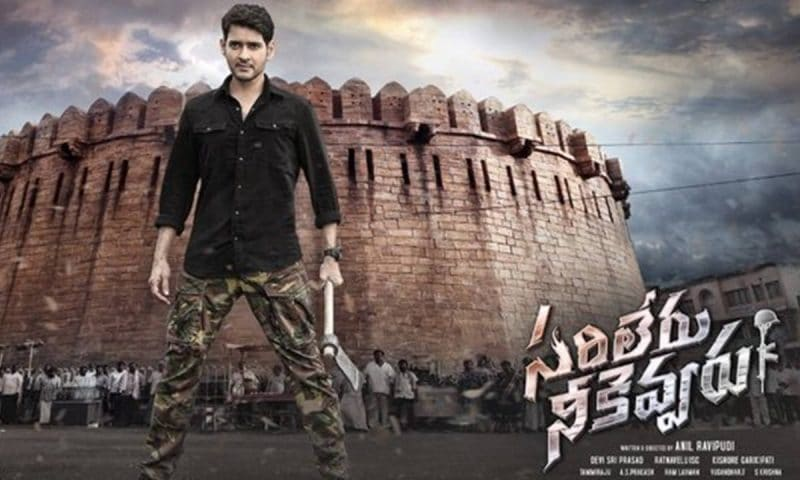 Mahesh Babu Tollywood Film Sarileru Neekevvaru Leaked Online By Piracy Website Tamilrocker