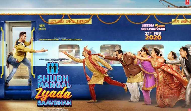 Ayushmann Khurrana's Shubh Mangal Zyada Saavdhan Full Movie Download Leaked In Movierulez