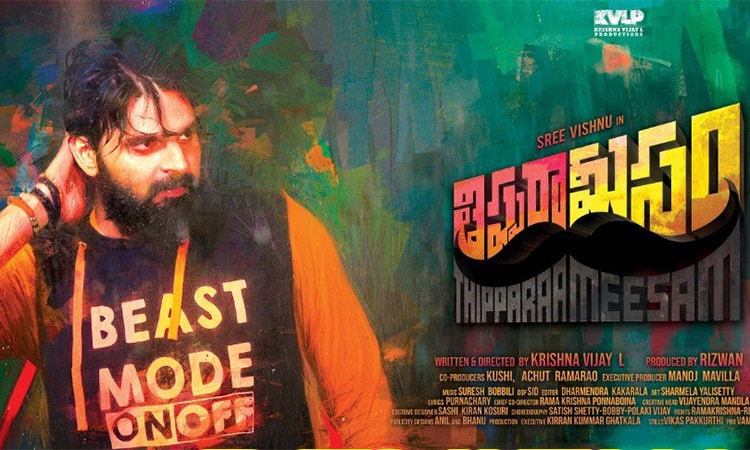 Sree Vishnu's latest movie Thippara Meesam Leaked by Movierulez Online For Free Download in HD & FHD