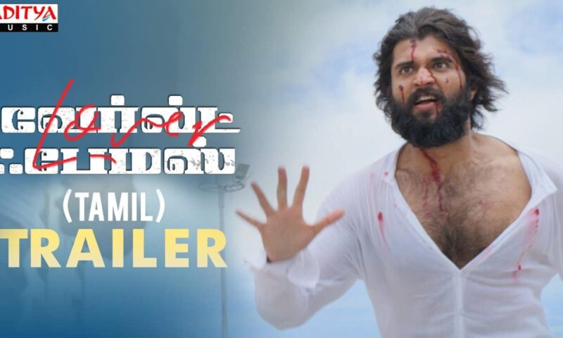 World Famous Lover Full Movie Leaked In Movierulez For Free Download In Online in Tamil