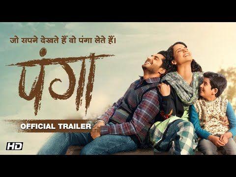 Kangana Ranaut's Latest Movie In Trouble – Panga Full Movie Leaked Online by Movierulez in HD, 720p, 1080p