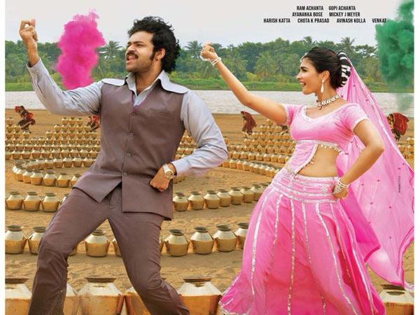 Pooja Hegde's Latest Movie In Trouble – Gaddalakonda Ganesh Full Movie Leaked Online by Movierulez in HD, 720p, 1080p