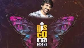 Ravi Teja's Latest Movie In Trouble – Disco Raja Full Movie Leaked Online by Movierulez In HD, 720p, 1080p