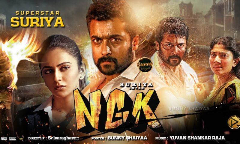 Suriya's NGK Leaked by Movierulez Online For Free Download