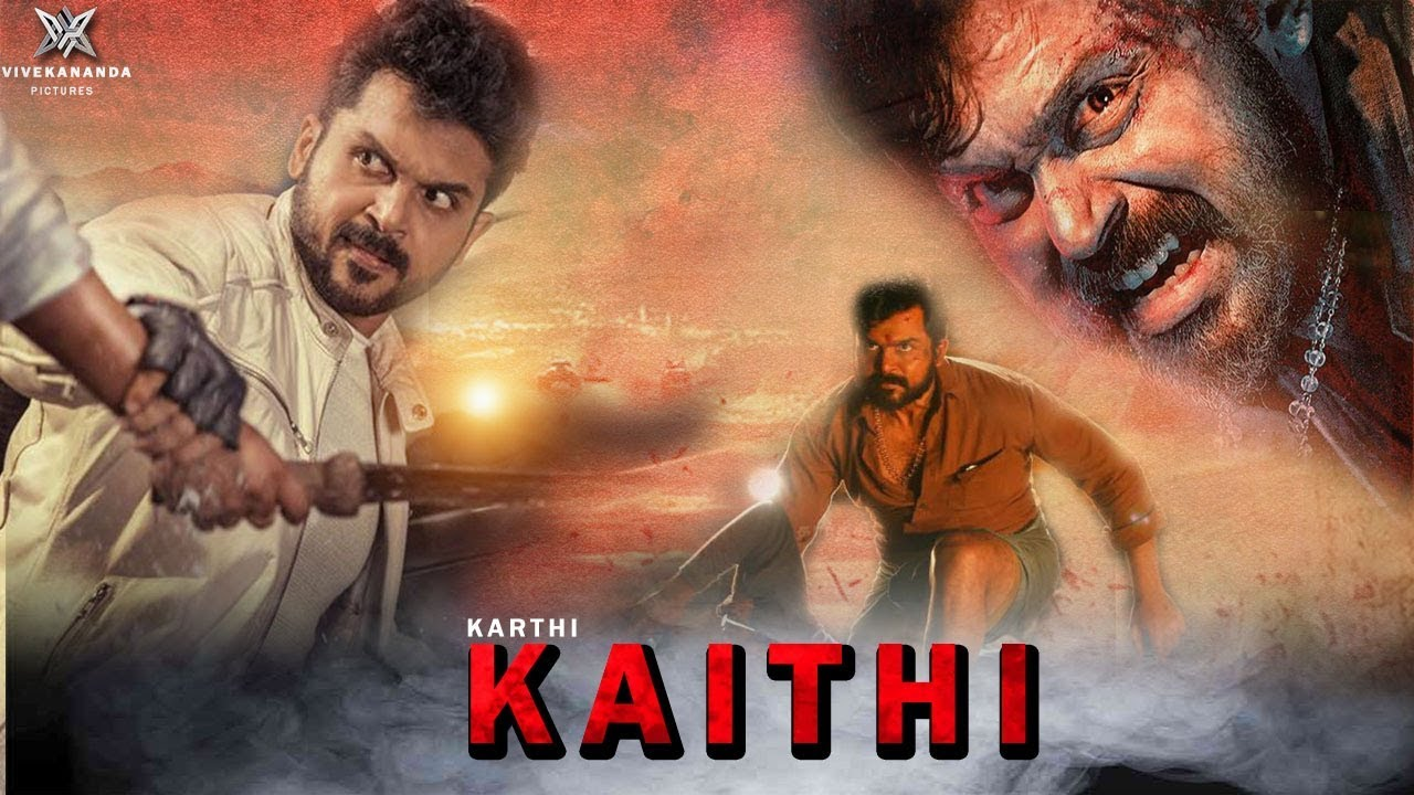 Kaithi Full Movie Download