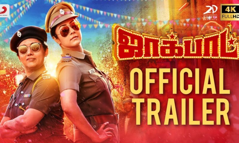 Jyothika's Jackpot Leaked by Movierulez Online For Free Download