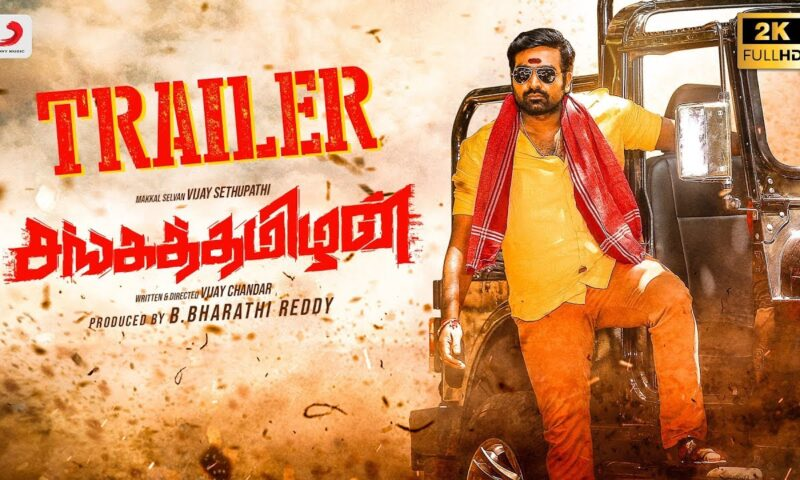 Vijay Sethupathi's Sangathamizhan Full Movie Leaked by Movierulez, Made Available For Free Download