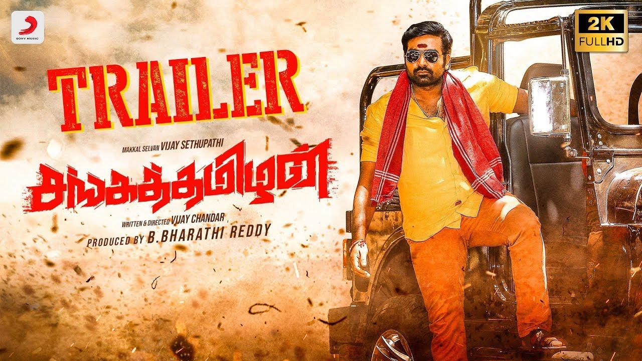 Sangathamizhan Full Movie DownloadSangathamizhan Full Movie Download