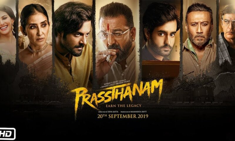 Sanjay Dutt's Prasthanam Full Movie Leaked By Movierulz, Made Available For Free Download