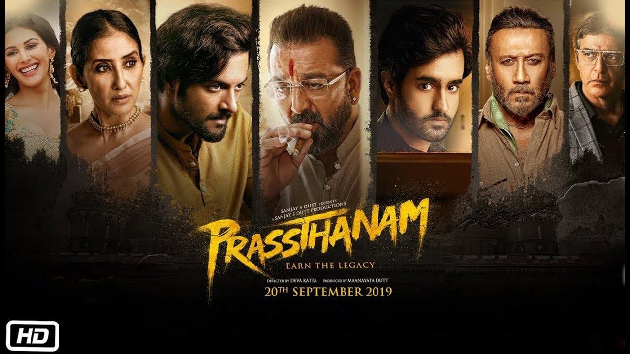 Prasthanam Full Movie Download