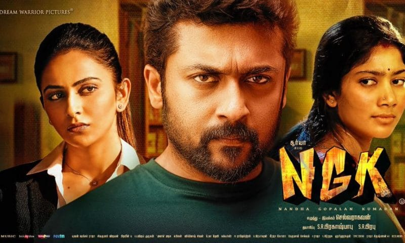 Suriya's NGK Leaked by Tamilrockers Online For Free Download