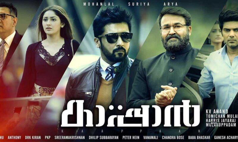 Suriya's Kaappaan Full Movie Leaked By Movierulez, Made Available For Free Download