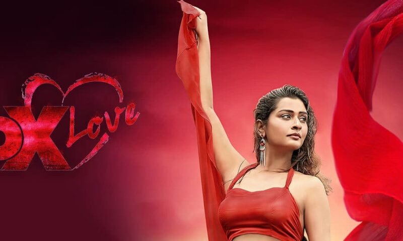 Tejas Kancherla's RDX Love Leaked by Movierulez Online For Free Download