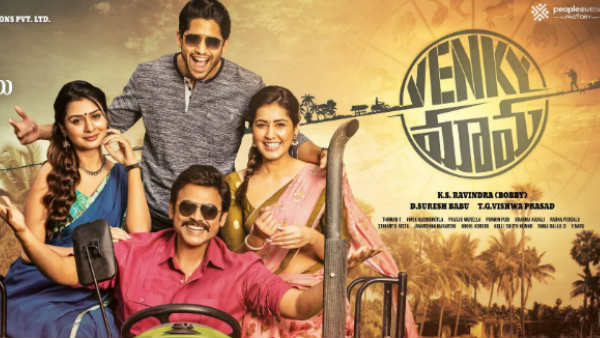Venky Mama Full Movie Download