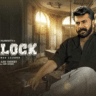 Movierulez strikes again – Mammootty's latest movie Shylock Leaked by Movierulez Online in HD & FHD